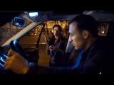 Городские шпионы - 3 серия